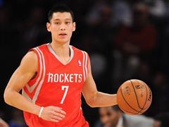 adidas Signs NBA Superstar Jeremy Lin