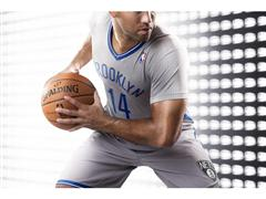 Brooklyn Nets Unveil Home Alternate Uniform