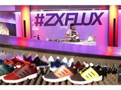 adidas Originals presenta ZX Flux, el nuevo lanzamiento de Primavera Verano 2014
