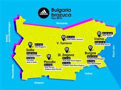 Гигантска adidas BRAZUCA обикаля България