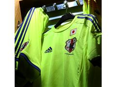 adidas introduces the Japanese Football Association away jersey