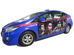adidas「円陣プロジェクト」のもと、『adidas 円陣タクシー』全 11 台運行開始!