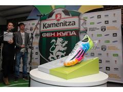 adidas подкрепя Kamenitza Фен Купа за четвърти път