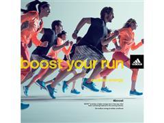 adidas и 5kmrun.bg стартират новата инициатива XL kmrun