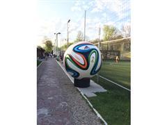 Гигантската adidas brazuca се завърна в София