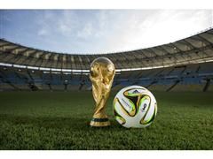 adidas Unveils Brazuca Final Rio: The Official Match Ball for the Final of the 2014 Fifa World Cup Brazil™