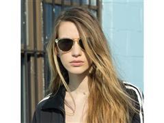 Die neue Sonnenbrillen-Kollektion von adidas Originals für den Sommer 2014