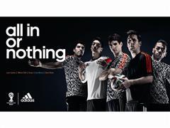 adidas раздава награди за Световното