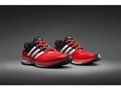 adidas Unveils Response Boost