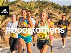 5ο adidas Open Run 2014:  Δίνουμε BOOST στο τρέξιμό μας με την αγαπημένη μας μουσική!