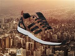 adidas Originals представя новите модели ZX Flux