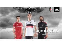 adidas Beşiktaş'ın yeni sezon formalarını taraftarla buluşturuyor