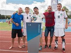 Четирима ще посетят централата на adidas в Германия