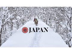 adidas Snowboarding präsentiert den ersten Teil der Nomad Series: