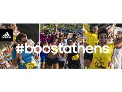 6ο adidas Open Run 2014.