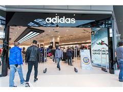Най-новият магазин на adidas отвори врати