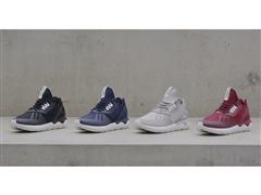 Introducing adidas Originals Tubular FW14