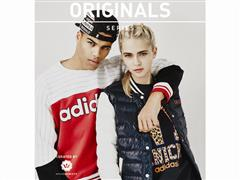 adidas Originals Series Ausgabe IV:  The Street Icons Issue!