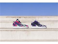 adidas Originals Veritas Mid – Graphic Weave Pack