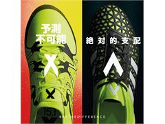 X/ACE 2015FW Football