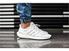 Der adidas Triple-White Ultra BOOST kommt in die Key Citys