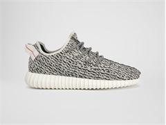 Ο Kanye West και τα adidas Originals παρουσιάζουν το Yeezy Boost 350