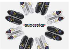 adidas Originals by Pharrell Williams: Die Supershell–Sculpted Kollektion