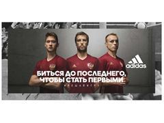 adidas представляет домашнюю форму сборной России по футболу для Евро-2016
