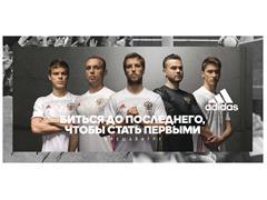 adidas представляет гостевую форму сборной России по футболу для Евро-2016