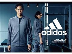 ADIDAS24/7 MEN'S 2016SS TRAINING