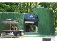 adidas inaugura nova casa de corrida no Rio de Janeiro