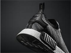adidas Originals prezentuje nową kolorystykę NMD