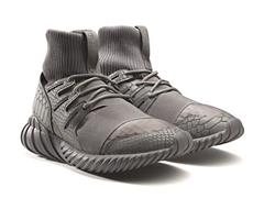 Fashion und Luxus vereint – das Tubular Nova & Tubular Doom Luxe Pack