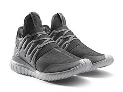 Tubular Radial Marle Pack: Minimalistische Form und aggressives Design
