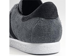 Drei Streifen treffen auf japanische Streetwear – adidas Originals by White Mountaineering