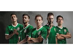 adidas Reveals New Jersey for Mexico's National Soccer Team