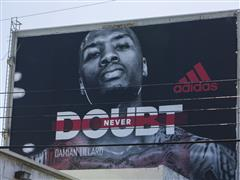 adidas Supports Damian Lillard and Rip City