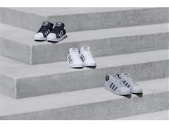 adidas Originals | Superstar 80 Primeknit Pack