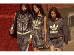 adidas Originals <3 FARM lançam mais uma collab apaixonante