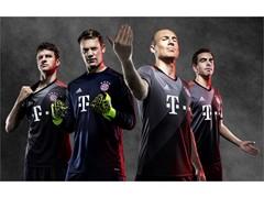 Neues Auswärtstrikot für den FC Bayern: Streetstyle für Alaba, Müller und Co.
