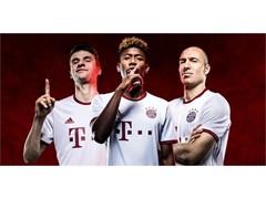 Neues FC Bayern-Trikot: Weißer Anzug für die Königsklasse
