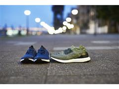adidas UltraBOOST Uncaged New Colorways on Sale 7/27