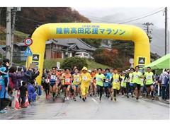 アディダス ジャパンが運営サポートする「陸前高田 応援マラソン大会2016」11月20日(日)開催