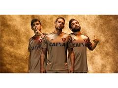 Sport Club do Recife em dourado: Camisa 3 é inspirada nas glórias do Leão do Nordeste