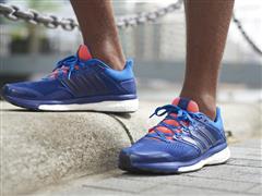 adidas running renueva su modelo Supernova Glide BOOST ™ Una nueva versión de la zapatilla neutra de entrenamiento por excelencia