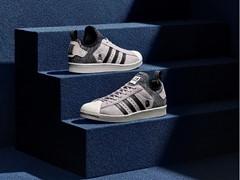 Zwei japanische Streetwear-Größen auf einem Schuh – der Superstar BOOST