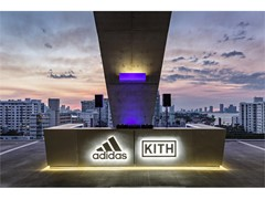adidas Running Partners with KITH in Miami for UltraBOOST X Launch
