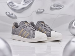 adidas Originals Superstar Boost 'Noble Metal'