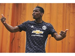 adidas revela segundo uniforme do Manchester United