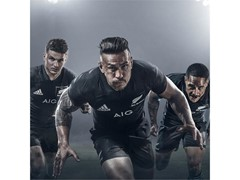adidas and New Zealand Rugby to unveil stunning, special edition All Blacks jersey